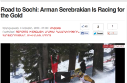 Civilnet TV: Road to Sochi – Arman Serebrakian Is Racing for the Gold